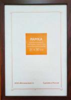 Рамка FC №14 / RP 1487 (21x30, бук) -