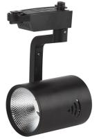 Трековый светильник ЭРА TR1 - 20 BK / Б0032101 (черный) -