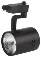 Трековый светильник ЭРА TR1 - 30 BK / Б0032102 (черный) -