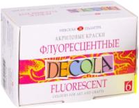 Акриловые краски Decola Флуоресцентные / 4341100 (6шт) -