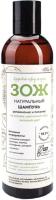 Шампунь для волос Botavikos ЗОЖ натуральный увлажнение и питание (250мл) -