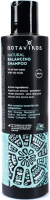 Шампунь для волос Botavikos Aromatherapy Energy натуральный балансирующий (200мл) -