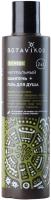 Шампунь для волос Botavikos Aromatherapy Fitness натуральный 2 в 1 (200мл) -