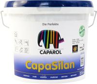 Краска Caparol CapaSilan База 3 (2.35л) -