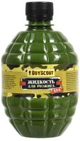 Жидкость для розжига Boyscout Парафиновая / 61036 (0.5л) -