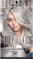 Крем-краска для волос Got2b Metallics M71 (серебристый металлик) -