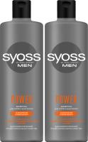 Набор шампуней для волос Syoss Men Power для нормальных волос (2x500мл) -