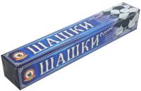 Шашки Русский стиль Шашки / 02020 -