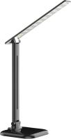 Настольная лампа Ultraflash UF-716 C02 / 13788 (черный) -