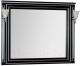 Зеркало Aquanet Паола 120 / 181767 -
