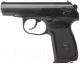 Пистолет пневматический Baikal MP-658K -