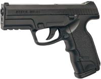 Пистолет пневматический ASG Steyr Mannlicher калибр 4.5мм / M9-A1 -