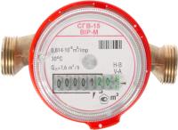 Счетчик воды Эрготех BIP-M СГВ-15 -