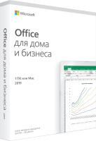 Пакет офисных программ Microsoft Office Home and Business 2019 Russian Medialess P6 (T5D-03363) -