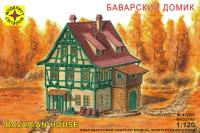 Сборная модель Моделист Баварский домик 1:120 / 412001 -