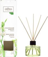 Аромадиффузор Aroma Harmony Тубероза (50мл) -