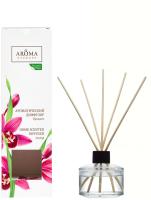 Аромадиффузор Aroma Harmony Орхидея (50мл) -