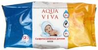 Влажные салфетки детские Aqua Viva Алоэ (120шт) -