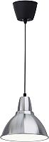 Потолочный светильник Ikea Фото 703.906.75 -