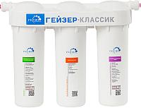 Фильтр питьевой воды Гейзер Классик (для комплексной очистки воды) -