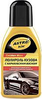 Полироль для кузова ASTROhim Golden Wax с карнаубским воском / Ас-240 (250мл) -