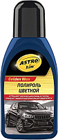 Полироль для кузова ASTROhim Color Wax синий / Ас-286 (250мл) -