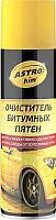 Очиститель битумных пятен ASTROhim Ас-393 (335мл) -