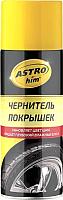 Чернитель ASTROhim Для покрышек / Ас-2655 (520мл) -