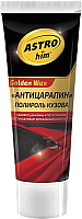 Полироль для кузова ASTROhim Golden Wax Антицарапин / Ас-8010 (100мл) -