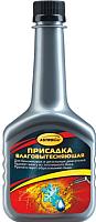 Присадка ASTROhim Ас-110 влаговытесняющая (300мл) -