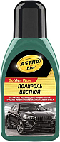 Полироль для кузова ASTROhim Color Wax зеленый / Ас-285 (250мл) -