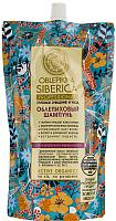 Шампунь для волос Natura Siberica Облепиховый для нормальных и жирных волос (500мл) -