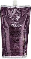 Шампунь для волос Natura Siberica Защита и блеск для окрашенных и поврежденных волос (500мл) -
