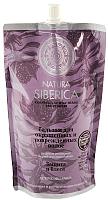 Бальзам для волос Natura Siberica Защита и блеск для окрашеных и поврежденных волос (500мл) -