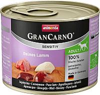 Корм для собак Animonda GranCarno Sensitiv Adult с ягненком (200г) -