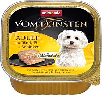 Корм для собак Animonda Vom Feinsten Adult с говядиной, яйцом и ветчиной (150г) -