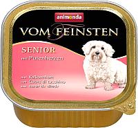 Корм для собак Animonda Vom Feinsten Senior с сердцем индейки (150г) -