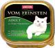 Корм для кошек Animonda Vom Feinsten Adult с индейкой и кроликом (100г) -