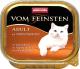Корм для кошек Animonda Vom Feinsten Adult с куриной печенью (100г) -