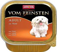 Корм для собак Animonda Vom Feinsten Adult с кроликом (150г) -