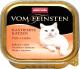 Корм для кошек Animonda Vom Feinsten castrated с индейкой и лососем (100г) -