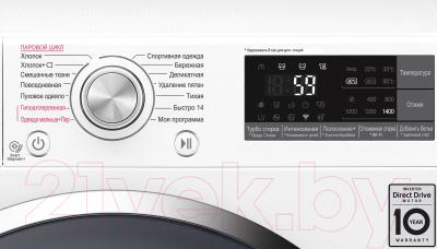 Стиральная машина LG TW4J7VS2W