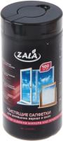 Средство для мытья стекол ZALA Салфетки для домашних зеркал и окон / ZL55200 (100шт) -
