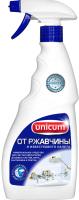 Средство для удаления известковых отложений Unicum Для удаления ржавчины и налета (500мл) -