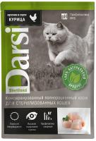 Корм для кошек Darsi Sterilised С курицей / 7780 (85г) -