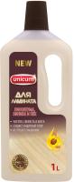 Чистящее средство для пола Unicum Для ламината (1л) -