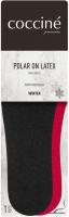 Стельки Coccine Polar на латексе (р.43-44) -
