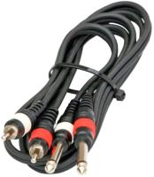 Адаптер Linly Lighting 2RCA/2Jack (2м) -