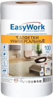Комплект салфеток хозяйственных EasyWork Универсальная в рулоне (100шт) -