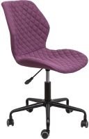 Кресло офисное Седия Delfin (бордовый) -